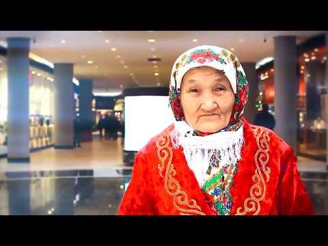 Вся правда о Назарбаеве