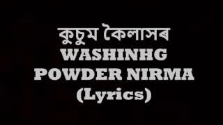 Washing Powder Nirma- Lyrics Only Disco Return 2017 By Latu Kussum