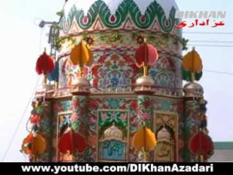10 Muharram 2010-11 Kotli Imam Hussain a.s Dera Ismail Khan