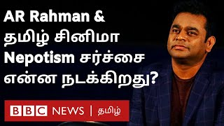 A R Rahman: Oscar வென்றதால் புறக்கணிப்பா? & Tamil சினிமாவில் Nepotism இருக்கா? – 2 சர்ச்சைகள்