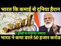 India's forex reserves surge $5.4 billion to all-time high ...