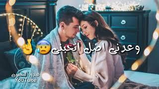 جديد حسين الديك - كلمة عطيني 2019😍💕