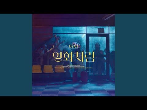 Youtube: DIVING / B1A4