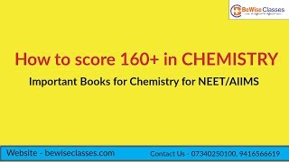 how to crack neet 2018 exam