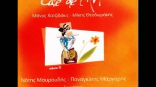 Pame mia volta sto feggari - Panagiotis Margaris & Notis Mavroudis