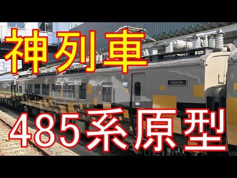 【快速ジパング】東北本線を走る臨時快速が実はすごすぎる件。盛岡→一ノ関 乗車記