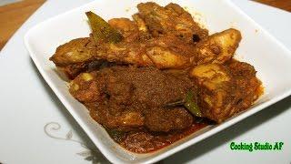 মুরগীর মাংস ভুনা | Chicken recipe | Bangladeshi Chicken Bhuna | bangla recipe | 2017