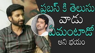Gopichand Interesting Topic About Prabhas | Pantham Movie Team Exclusive Chit Chat | Daily Culture