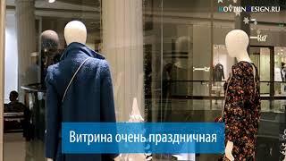 Оформление витрин для бренда VDP