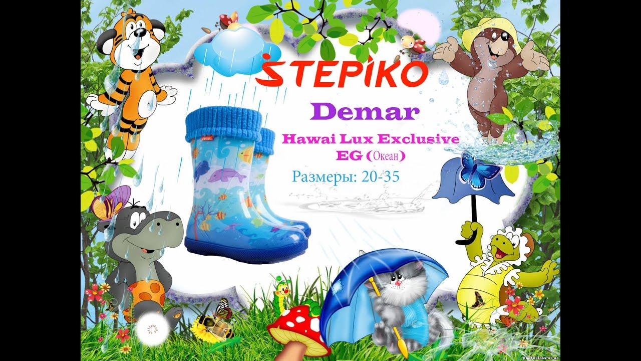 Прежде, чем детские резиновые сапоги купить, нужно правильно определить размер для вашего ребенка. Reima winter rain boots, slate navy navy.