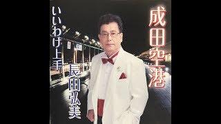 長田弘美先生の最新作です。