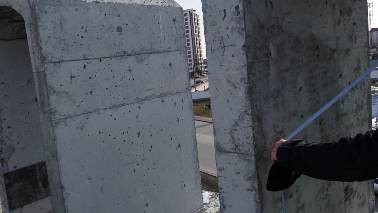 бетон арки