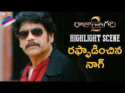 Raju Gari Gadhi 2 Highlight Scene | Nagarjuna | Samantha | Seerat Kapoor | Thaman | Telugu Filmnagar