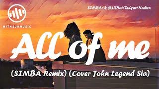 SIMBA,小热LilHot,Zulyar,Nadira - All of me (SIMBA Remix) (Cover John Legend Sia)【動態歌詞/Lyrics Video】