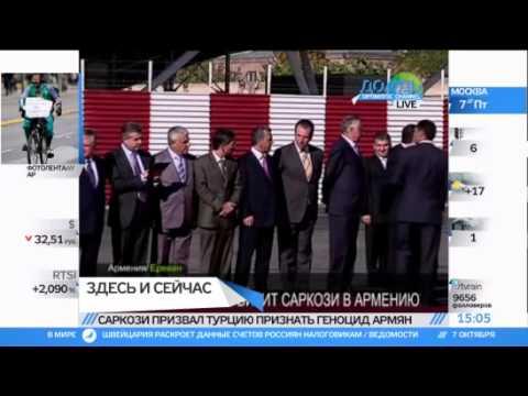 Саркози хочет наказать Турцию за геноцид армян