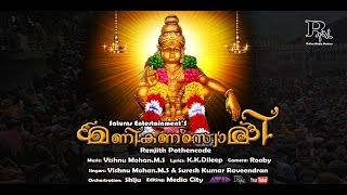 Manikanda Swami Official Song