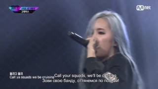 [ENG SUB/ RUS SUB] Grace (그레이스) - EL DIABLO (Bounce with the Devil)