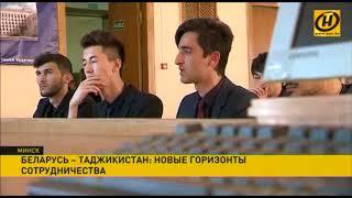 О преимуществах обучения в БГУ иностранных студентов - в репортаже ОНТ