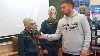 Кабинет ОБЖ МБОУ СОШ2 Чита