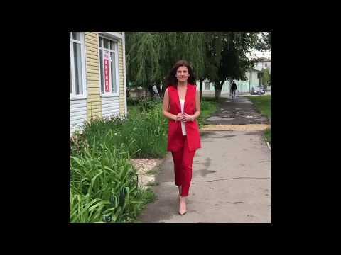 Красный брючный костюм!