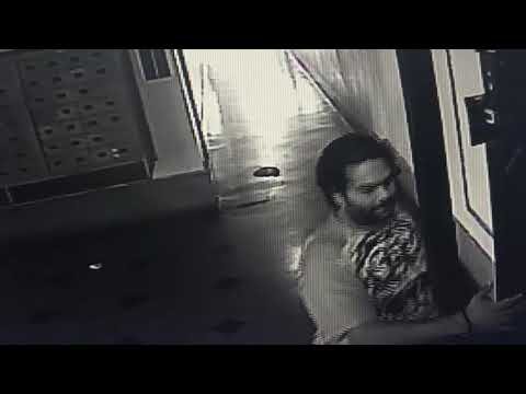 NYPD Wanted: Forcible Touching (Bronx)