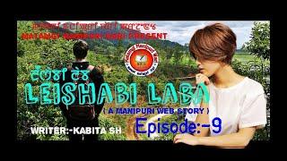 Leishabi Laba II Episode - 9 II Matamgi Manipuri Wari(MMW) II Manipuri Web story