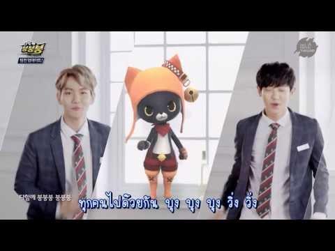 [Thaisub] EXO - วีดีโอโปรโมต เกมรถแข่ง