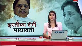 Watch: Why Mayawati walked out of Rajya Sabha | जानिए मायावती ने राज्यसभा से वॉक आउट क्यों किया
