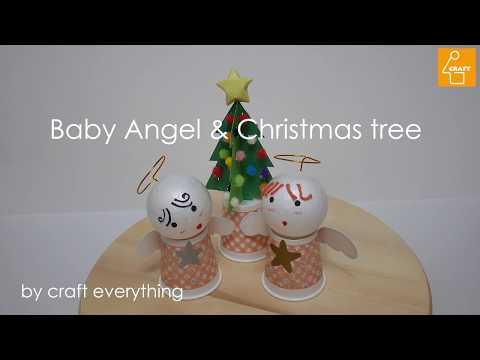 how to make DIY christmas tree paper craft/kids craft