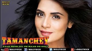 Tamanchey Full Movie | Hindi Movies 2019 Full Movie | Richa Chadda Movies |  Nikhil Dwivedi