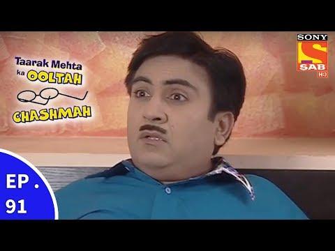 Taarak Mehta Ka Ooltah Chashmah – तारक मेहता का उल्टा चशमाह – Episode 91