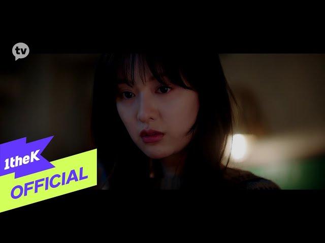 [MV] CHOA(초아) _ Thorn(가시) (Lovestruck in the City(도시남녀의 사랑법) OST Part.9)
