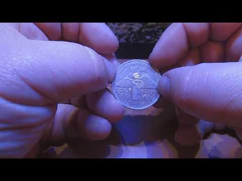 Юбилейные монеты СССР три рубля Армения с сайта  Violity