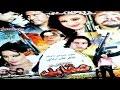 Download Pashto Afghani Telefilm MUQABILA - Jahangir Khan,Hussain Swati,Sabiha Noor,Pushto Action Film MP3 song and Music Video