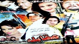 Pashto Afghani Telefilm MUQABILA - Jahangir Khan,Hussain Swati,Sabiha Noor,Pushto Action Film