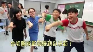 [花絮] Kau Yan College 65th Anni