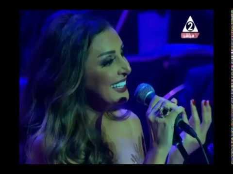 أنغام | أنا عايشة حالة - مهرجان الموسيقى العربية 2016