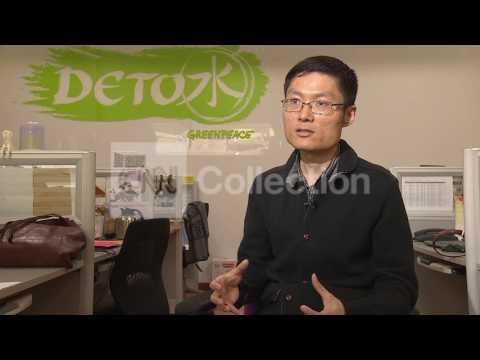 CHINA:THE ELECTRONIC WASTEBASKET OF THE WORLD