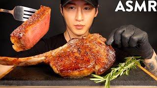ASMR TOMAHAWK STEAK MUKBANG (No Talking) COOKING &amp EATING SOUNDS  Zach Choi ASMR
