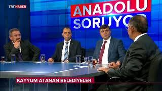 Anadolu Soruyor 30.08.2018 AK Parti Genel Başkan Yardımcısı Mehmet Özhaseki