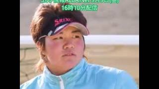 ゴルフ酒井美紀酒井美紀 youtube Youtubeチャンネル登録しませんか! ⇒h...