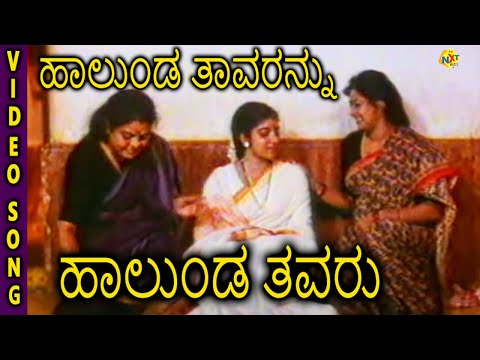 Halunda Thavaru Kannada Movie Songs   Halunda Thavarannu   Vishnuvardhan   Sithara
