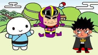 ぬかづけマンアニメ第4弾はお餅のキャラクターもちくんとコラボ! お米...