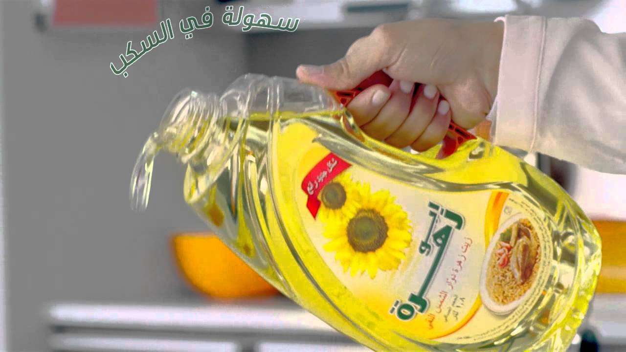 Abu zahra cooking oil tvc youtube for Cuisine zahra