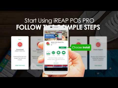 Start Using iREAP POS Pro in Minutes - VIDEO TUTORIAL