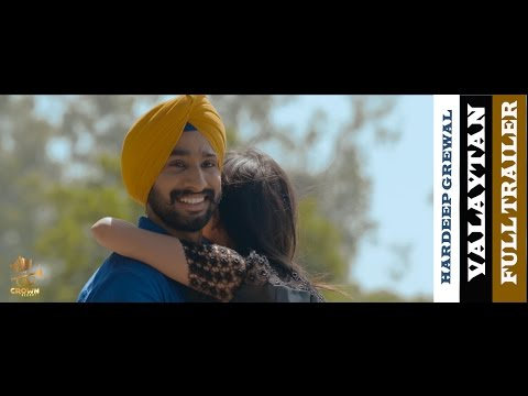 VALAYTAN || HARDEEP GREWAL || TRAILER || NEW PUNJABI SONG 2016 || CROWN RECORDS ||
