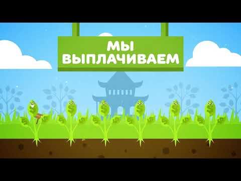 Играть и выводить деньги!из YouTube · С высокой четкостью · Длительность: 1 мин1 с  · Просмотров: 495 · отправлено: 11/3/2017 · кем отправлено: Иван Дорогомилов