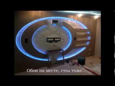 ТВ СТЕНА, Дизайн гостинной