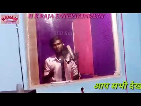 Live Recording Vinay bhojpuriya official website