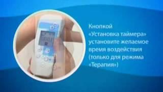 Видео - инструкция по использованию аппарата ДЭНАС www.denas-shop.com